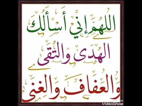 🍏🍏🍏 زينوا صباحكم بالصلاة على النبي 🍏🍏🍏