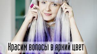 видео От черных волос к светло-русым | моя история осветления | sasha korshun