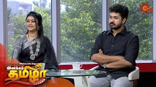 Vanakkam Tamizha 15-06-2020 Sun tv Show-Serial Actor Aryan and Actress Nivedhita