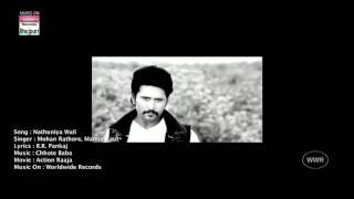Bhojpuri video MD dilkash