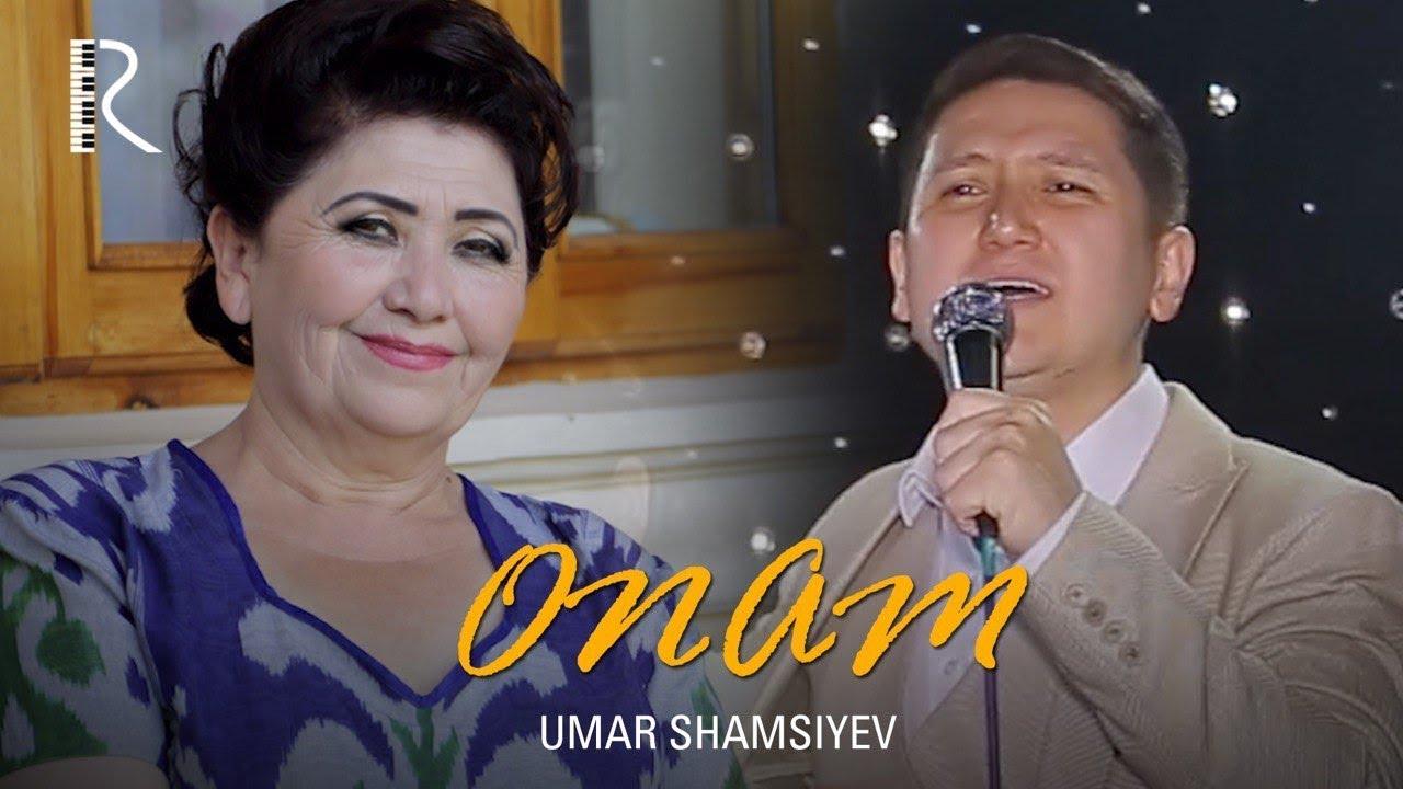 Umar Shamsiyev - Onam