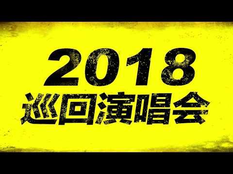 Luo Da You Singapore Concert 2018