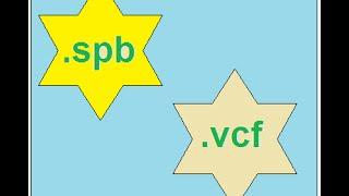 Як конвертувати .СПб файл (файл контактів) VCF карти ?