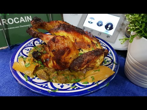 poulet-m'quali-🍗-thermomix-oujda-by-siham-👩🏻🍳