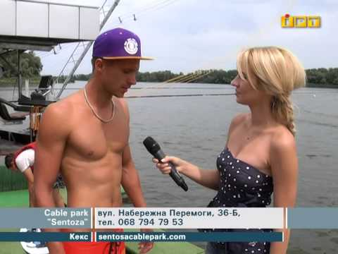 Sentosa Cable Park News