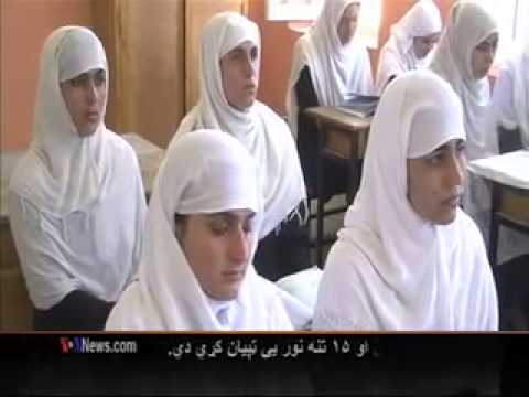 Kabul Girls School