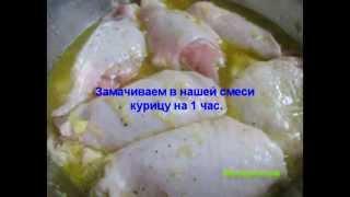 Видео рецепты - курица, запеченная с апельсином и имбирем