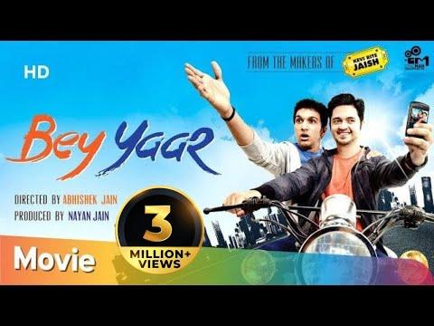 Bey Yaar [2015] | Divyang Thakkar | Pratik Gandhi | Celebrate Friendship | Gujarati Full Movie HD
