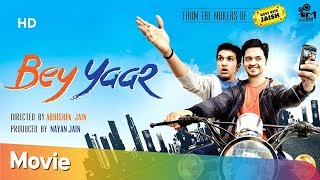 Bey Yaar [2015] | Divyang Thakkar | Pratik Gandhi | Celebrate Friendship | Gujarati Full Movie HD
