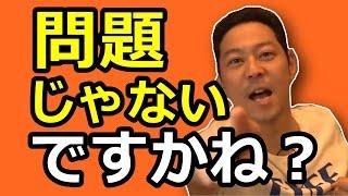 チャンネル登録是非お願いします♪ ⇒https://www.youtube.com/channel/UC...