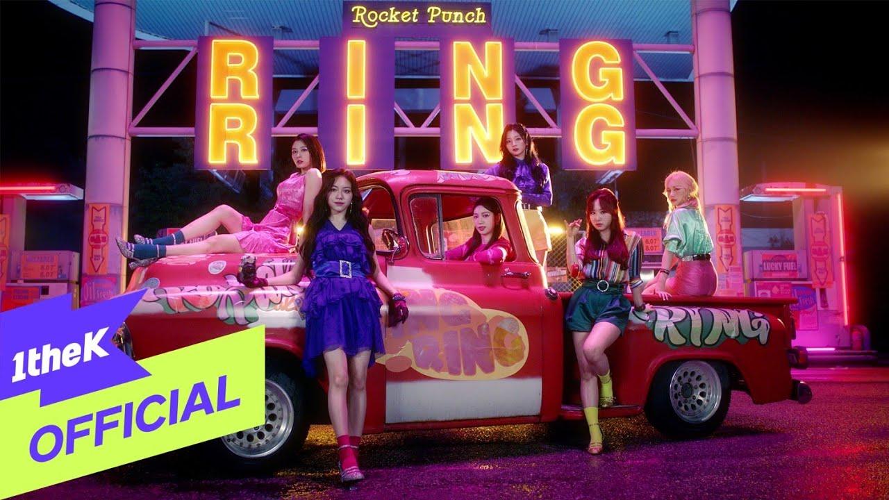 [Teaser2] Rocket Punch(로켓펀치) _ 1st Single Album 'Ring Ring'
