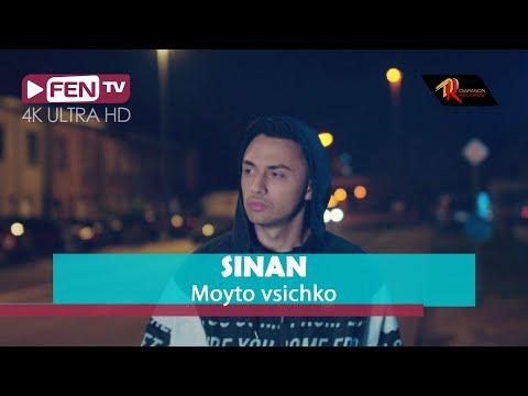 SINAN - Мойто всичко / Moyto vsichko