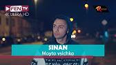 SINAN - Мойто всичко / SINAN - Moyto vsichko