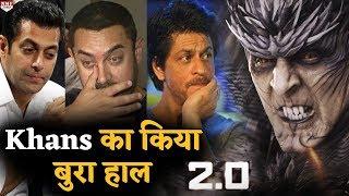 Akshay की 2.0 ने बनाया ऐसा Record, सर पकड़कर बैठेंगे Salman, SRK और Aamir