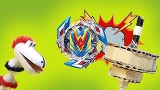 Битва Бейблэйдов! Волтраек против картонного Бейблэйда! Мультики с игрушками. Видео для детей 2018