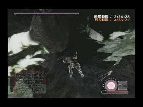 PS2 Shadow of the Colossus / ワンダと巨像 - All Huge Statues Capture - Normal Time Attack