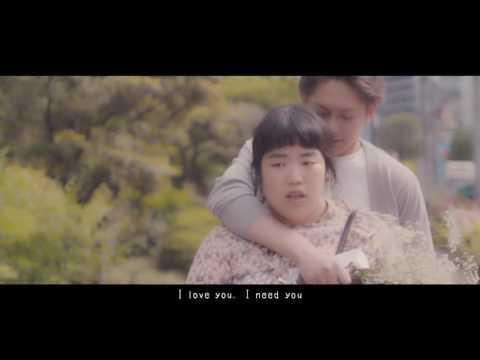 【ゆりやんレトリィバァ出演】ROYALcomfort / 花束を君だけに〜Brightness standard〜【恋愛ソング】