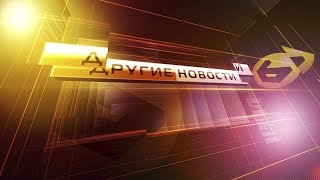 Другие новости. Распродажа на «Новоторжской ярмарке»