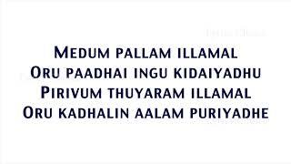 Cover images Kadhal Oru Aagayam Lyric Video | Imaikkaa Nodigal | Teejay & Al Rufian | Hiphop Tamizha