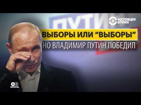 Российские и зарубежные СМИ о голосовании в России