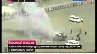 Безумный спецназ Казахстана - палка Шайтан.flv(, 2011-01-12T11:49:06.000Z)