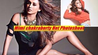 Mimi Chakraborty Photoshoot - Tollywood Actress Mimi Sexy Looks -