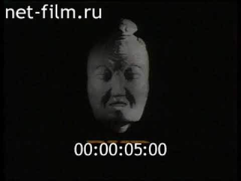 "Сергей Бодров, Чулпан Хаматова. Телекомпания ""Вид"", телепередача ""Взгляд"" (1998г.)"