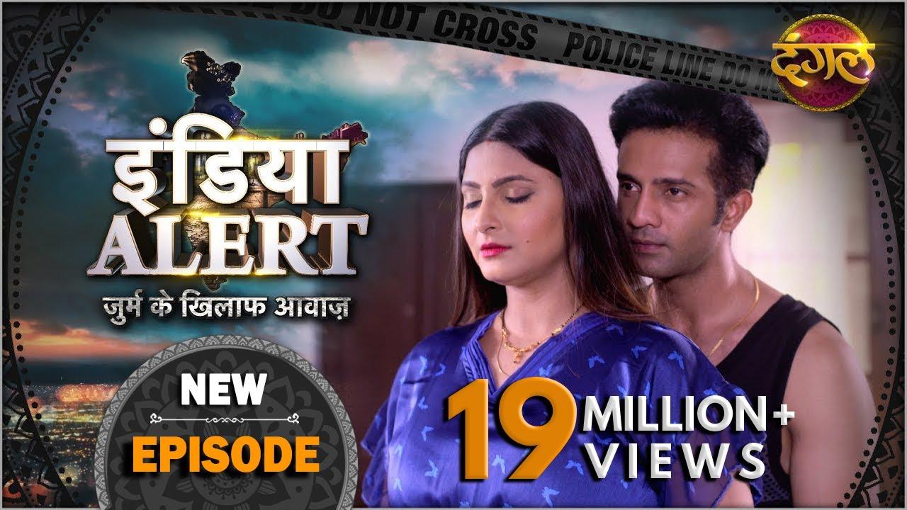 India Alert || New Episode 153 || Badi Bhabhi ( बड़ी भाभी ) || इंडिया अलर्ट  Dangal TV