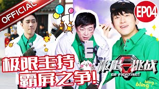 Go Fighting!EP.4 Full [SMG Official HD]