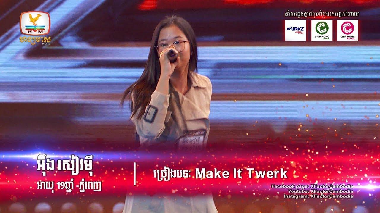 ចូលរួមសោកស្តាយផង - X Factor Cambodia - Judge Audition - Week 4