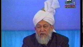 Jalsa Salana Germany 1995 - Address to Lajna by Hazrat Mirza Tahir Ahmad (rh)