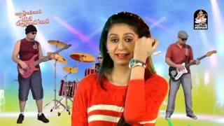 KINJAL DAVE 2017 | ગાડીઓની લાઇન હસે | DJ JONADIYO 3 | Produce By Studio Saraswati