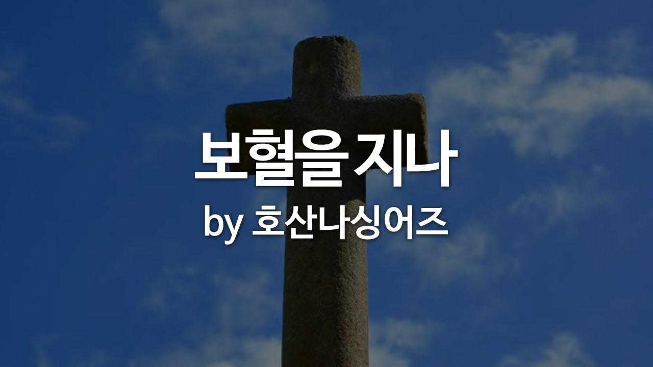 열왕기하 11장