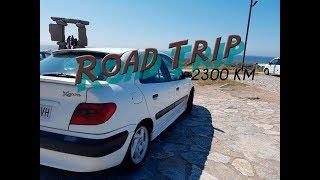 Coche Viejo - Viaje largo - Crónica de 2300km con mi Citroën Xsara 1.9 TD