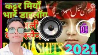 Ya Ali Ya Hussain Dj 2021 Muharram Dj competition Dj Katter Miya Bhai Dialogue By #SIPTEN_RAMUNA_2M