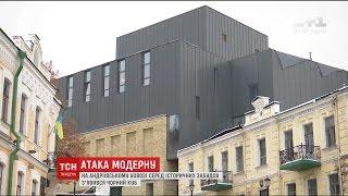 Критика, захист та жарти  дискусія довкола театру на Андріївському узвозі набирає обертів