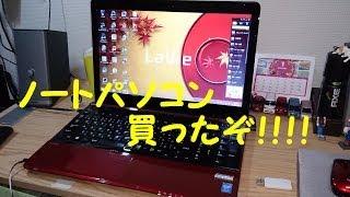 NEC LaVie LS700/N 新しいPC開封!!