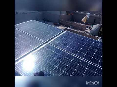Energie solaire senegal. ....vente et installation 770861818ou 781551920