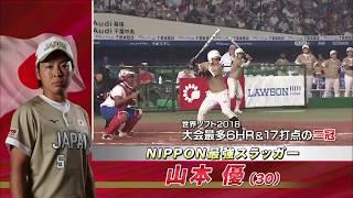 11月3日(土)・4日(日)BSテレ東で午後4時から生中継! JAPAN CUP2連...