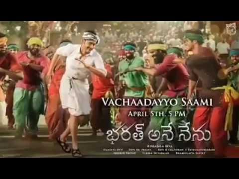 Kailash Kher on SuperStar Mahesh Babu Bharath Ane Nenu Vachhadayyo Saami song RadioCity Hyderabad