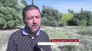 تقرير - نبش ضريح الشهيد عز الدين القسّام في حيفا وحفر نفق تحت الضريح - 10-5-2016- #التاسعة - مساواة thumbnail
