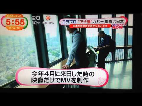 Collabro In JapaneseTV Let It Go MV
