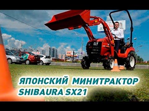 Купить минитрактор в интернет-магазине в москве. Мы продаем мини трактора недорого, в рассрочку, кредит. Низкие цены, доставка. Звоните сейчас ☎ +7(910) 714-87-62.