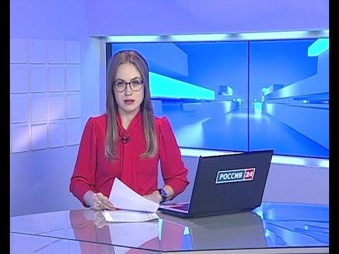 Вести Бурятия. 19-00 Эфир от 25.04.2017