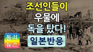 [일본반응] '해변의 카프카'를 쓴 저명 작가 무라카미…