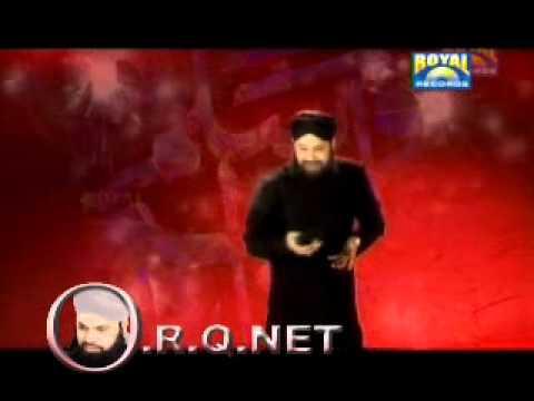 Nabi Ka Jashan Aya Exclusive  With Mixing  - Owais Raza Qadri
