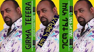 Best of Girma tefera collection