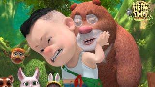 熊熊樂園 😴熊大困困   Boonie Cubs