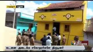 Rs. 44 lakh stolen from house near Vadipatti  madurai :  3 arrest