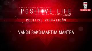 Vansh Rakshaartha Mantra - Various Artists (Album: Positive Life Vibrations)